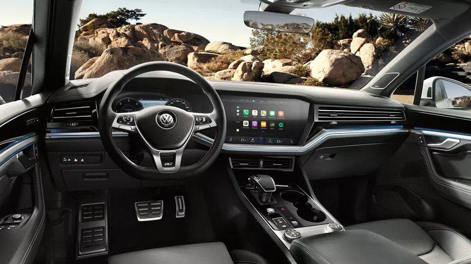 Ambient Light | Nuevo Volkswagen Touareg | Andina Volkswagen